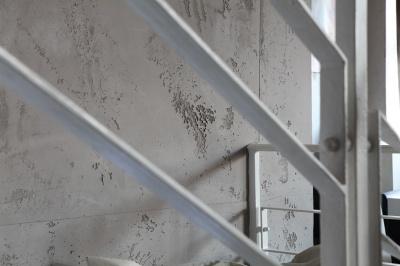 Betonputzwand Treppenhaus